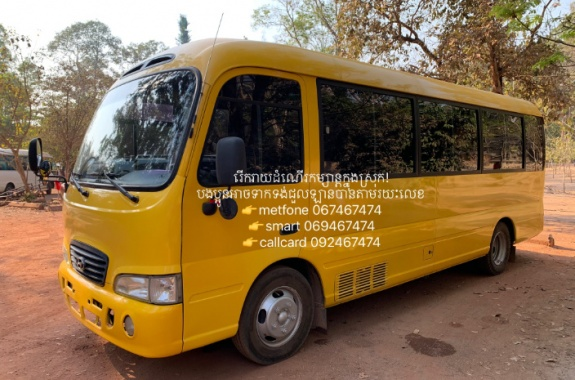 Transport, exclusivecambodiatravel.com